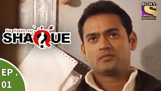 Har Kadam Par Shaque - हर कदम पर शक - Ep 1 - Drug Overdose