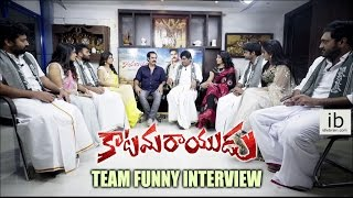 Katamarayudu team funny interview - idlebrain.com