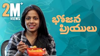 Bojana Priyulu || Mahathalli || Tamada Media