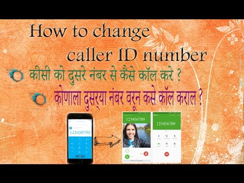 How to change caller ID name