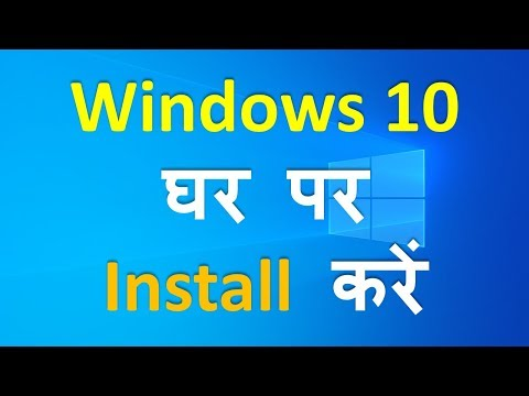 [Hindi]:How to install windows 10 from Pan-drive || install windows 10 Home/Pro (step by step)