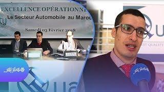 """#x202b;خبراء يقربون طلبة """"ابن طفيل"""" من واقع صناعة السيارات بالمغرب#x202c;lrm;"""