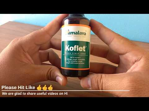 Himalya Koflet Syrup Benefits & Review In Hindi |cure cough in children