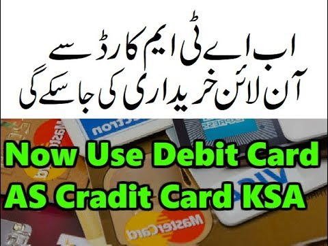 Now Buy any thing Online With Your Debit Card In Saudi Arabia Your Own Credit Card
