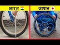 Download 17 New Bicycle Inventions You Can Ride Very Fast ▶ Cycle Rs 5000 to Rs 10,000 & Lakh MP3,3GP,MP4