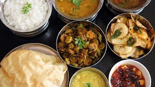 Lunch Recipes in Tamil | எங்கள் விட்டு விருந்து  | Lunch ideas | Full Meals