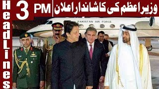 PM Imran Offers Role To Heal Middle East Conflicts | Headlines 3 PM | 21 Septemnber | Express News