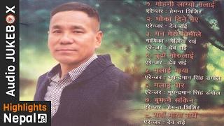 New Nepali Audio Juke Box 2017/2073 | Bishnu Gurung
