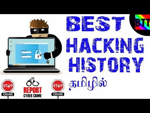 BEST HACKING HISTORY - BEST TAMIL TUTORIALS (BTT)