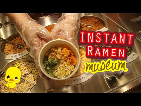 INSTANT RAMEN MUSEUM in OSAKA | Create your ORIGINAL CUP NOODLES