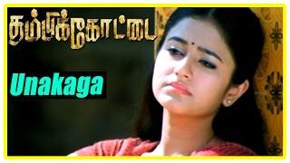 Thambikottai tamil movie | Scenes | Unakaga Song | Sangeetha intro killing a broker | Manobala