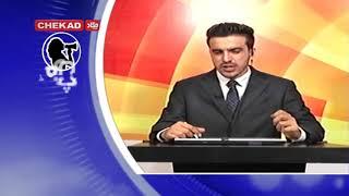 #x202b;تلویزیون چکاد برنامه صدای شهروند 24-عقرب-1396#x202c;lrm;