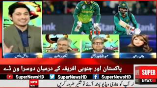 Pakistan vs South Africa 2nd ODI Pre Match Analysis By Sikander Bakht