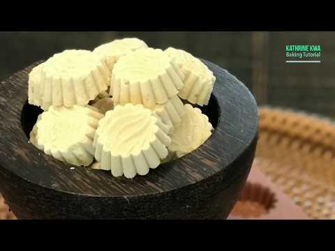 绿豆杏仁饼 Mung Bean Almond Cookies