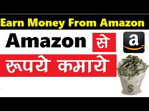 How to Earn Money From Amazon [Affiliate] in Hindi