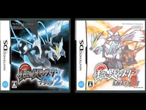 Pokemon Black 2 White 2 - Dialga and Palkia Battle Music