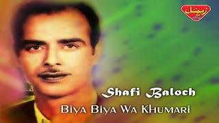 Shafi Baloch - Biya Biya Wa Khumari - Balochi Regional Songs