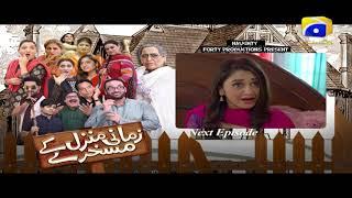 Zamani Manzil Kay Maskharay - Episode 35 Teaser | HAR PAL GEO