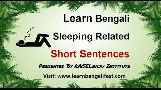 Learn Bengali Frequently Used Survival Phrases Through
