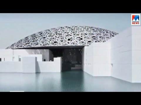 Louvre museum opened at Abudhabi