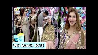 Good Morning Pakistan - How to apply perfect makeup - 9th March 2018 - ARY Digital Show