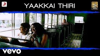Aayitha Ezhuthu - Yaakkai Thiri Tamil Lyric Video | A.R. Rahman