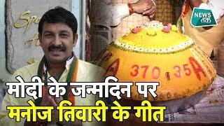 India Gate पर आधी रात ऐसे मना PM मोदी का जन्मदिन EXCLUSIVE