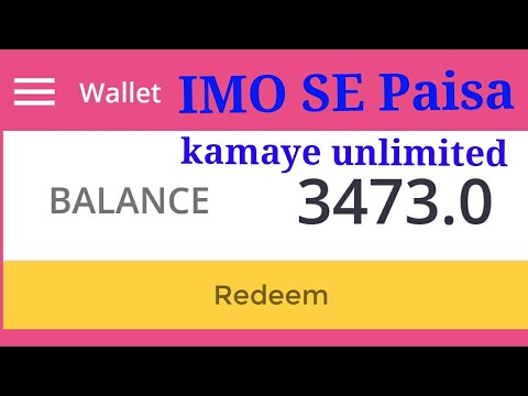 How to get money in imo APP