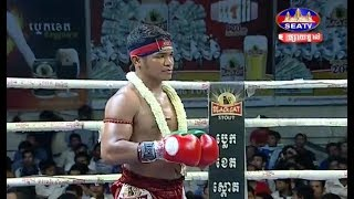 Meas Chanmean vs Phet Namek(thai), Khmer Boxing Seatv 10 Sep 2017, Kun Khmer vs Muay Thai