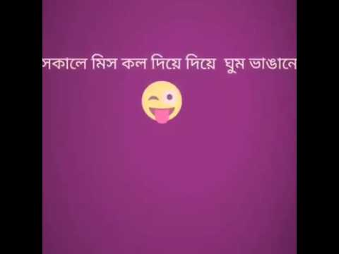 Heart Touching Bengali Poem Friendship Day Poems In Bengali