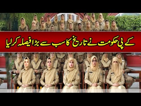 Inauguration ceremony of first ever Government Girls Cadet College kicked off in Mardan