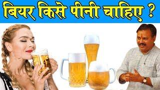 Rajiv Dixit ji Whatsapp status video || Wande mataram