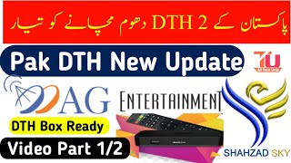 Aap news HD And indus tv HD Shift to New Frequency | Music Jinni
