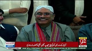 Asif Ali Zardari addresses media in Tando Allahyar | 16 Dec 2018 | 92NewsHD