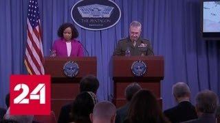 США били по сирийским войскам, но целью назвали разгром ИГ - Россия 24