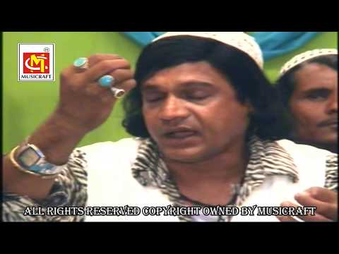 Karam Allah Karta Hai  || M. Aaga Fankar || Video Qawwali || Musicraft