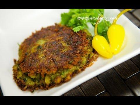 Mung Beans Patties (Vegan) Recipe (Vegetarian)