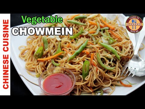 How to Make CHOWMEIN (Vegetable) at Home | Restaurant Style - Chinese Cuisine | Easy & Quick Recipe