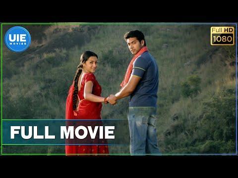 Xxx Mp4 Unakkum Enakkum Tamil Full Movie Jayam Ravi Trisha Devi Sri Prasad 3gp Sex