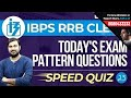 Reasoning Speed Quiz 23 Live | IBPS RRB Clerk Exam Pattern Questions | Solve with Shyam Sir