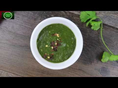 ধনিয়া পাতার চাটনি বা সস- সমুচা,চপ,পেয়াজুর সাথে খাওয়ার জন্য | Green Chutney | Coriander Chutney