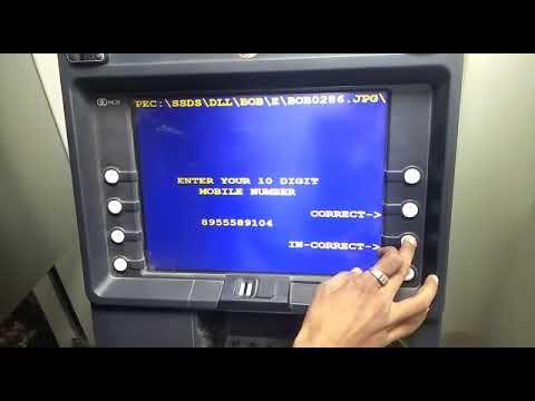 Bank of Baroda ATM ke PIN  Number Kese GENERATE Kre