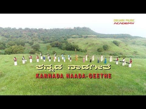 Xxx Mp4 Kannada Naada Geethe 3gp Sex