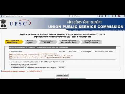 NDA 2016 Application Form   How to Fill Guide