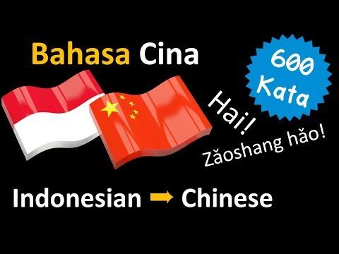 Belajar Bahasa Cina   Kosa kata Frase dan tatabahasa   Bahasa Indonesia