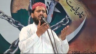 Hilarious Nazam | Aao Logo suno kahani aik tha lanati Qadiyaani - Maulana Qasim Gujjar saheb D.B