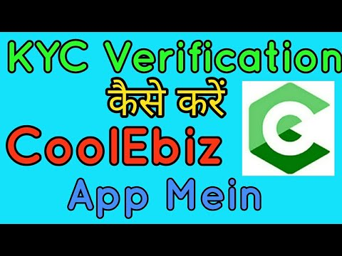 How to do KYC verification in Coolebiz