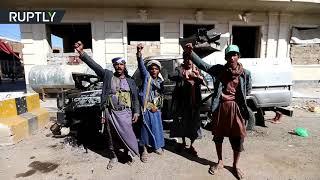 Houthis cheer Yemeni ex-president Saleh