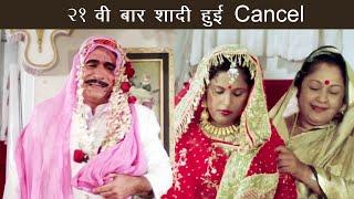 कादर खान की ५५ की उम्र में २१ वी बार टूटी शादी   Kader Khan Comedy Scenes