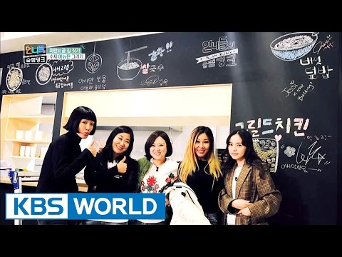 Menu board made by unnies themselves before the opening [Sister's Slam Dunk/2017.01.27]